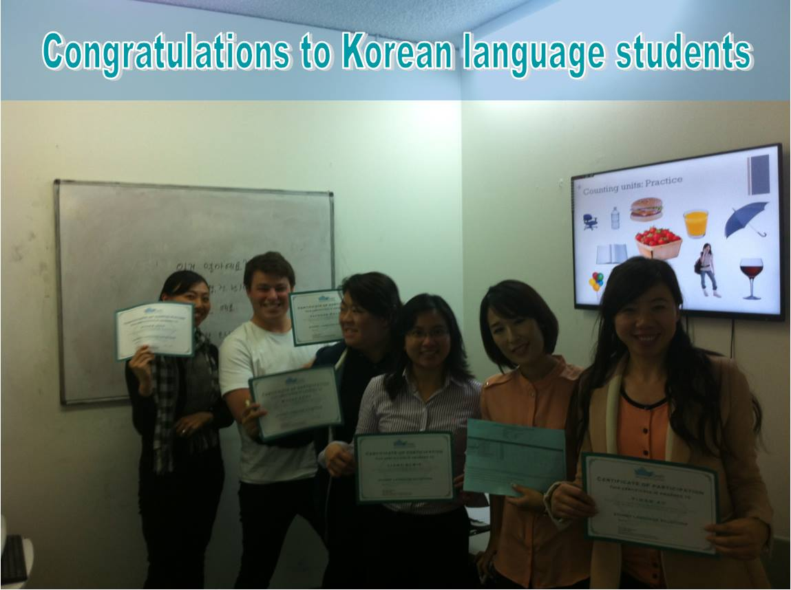 Korean Course