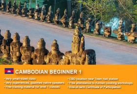 Learn Khmer/Cambodian Beginner 1 in Sydney CBD within small classes! Learn basic conversational proficiency over the 10-week course with free materials.