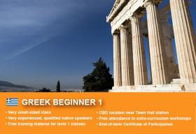 Affordable Greek Beginner 1 Course in Sydney CBD with small classes! Learn basic conversational proficiency over the 10-week course with free materials.