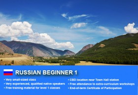 Russian Beginner 1 Course in Sydney CBD with small classes! Learn basic conversational proficiency over the 10-week course with free materials.