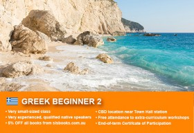 Learn Greek Beginner 2 in Sydney CBD with small classes! Improve your conversational proficiency over 10 weeks with free course materials.