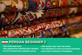 Learn Persian Beginner 2 in Sydney CBD within small classes! Improve your conversational proficiency over 10 weeks with free course materials.