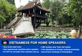 Vietnamese Reading and Writing for Home Speakers Course in Sydney. Advance your Vietnamese speaking and writing skills in a small class with free materials!