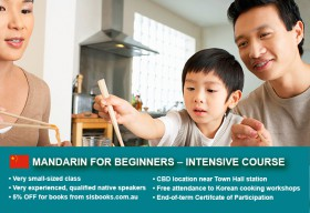 IntensiveMandarin Beginner 1 Course in Sydney with small classes and free materials! Quickly learn basic conversational proficiency over just four weeks.