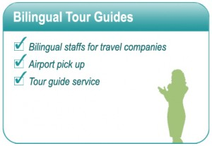 Bilingual Tour Guide