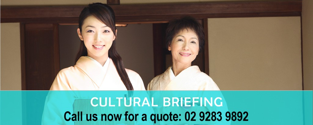 Cultural Briefing copy