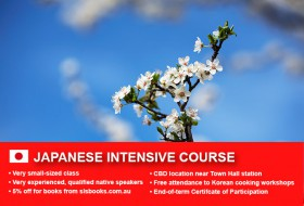 Intensive Indonesian Beginner 1 Course in Sydney with small classes and free materials! Quickly learn basic conversational proficiency over just four weeks!