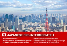 Affordable Japanese Pre-Intermediate 1 Course in Sydney CBD with small classes! Advance your conversational proficiency over 10 weeks with free materials.