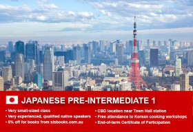 Affordable JapanesePre-Intermediate 1 Course in Sydney CBD with small classes! Advance your conversational proficiency over 10 weeks with free materials.