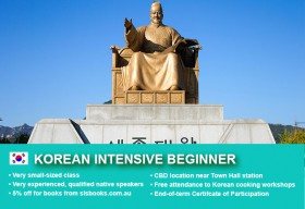 Intensive Korean Beginner 1 Course in Sydney with small classes and free materials! Quickly learn basic conversational proficiency over just four weeks.
