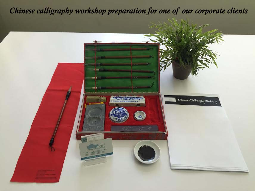 calligraphy set up with caption