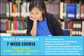 Prepare for the NAATI Exam with a NAATI Cantonese Preparation Course in Sydney. Learn key exam skills and strategies to achieve successful NAATI results.