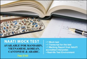 Prepare for the NAATI Interpreting Exam with a NAATI Mock Test in Sydney. Receive a marked report to improve your interpreting knowledge and skills.