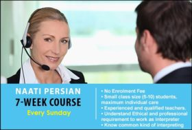 Prepare for the NAATI Exam with a NAATI Persian Preparation Course in Sydney. Learn key exam skills and strategies to achieve successful NAATI results.