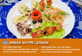 Improve your Greek language skills with tutorials via Skype. Different lesson durations and flexible times are available to suit your learning needs.