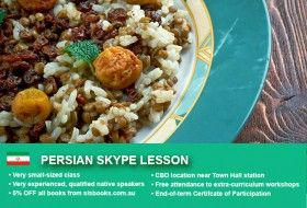 Improve your Persian language skills with tutorials via Skype. Different lesson durations and flexible times are available to suit your learning needs.