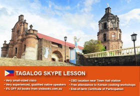 Improve your Tagalog language skills with tutorials via Skype. Different lesson durations and flexible times are available to suit your learning needs.