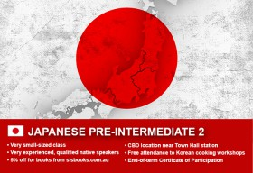 Affordable Japanese Pre-Intermediate 2 Course in Sydney CBD with small classes! Advance your conversational proficiency over 10 weeks with free materials.