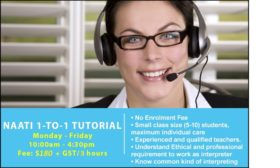 naati-one-to-one-tutorial-copy-new