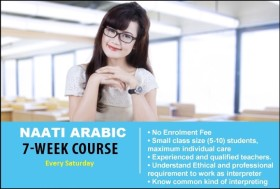 Prepare for the NAATI Exam with a NAATI Arabic Preparation Course in Sydney. Learn key exam skills and strategies to achieve successful NAATI results.