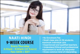Prepare for the NAATI Exam with a NAATI Hindi Preparation Course in Sydney. Learn key exam skills and strategies to achieve successful NAATI results.
