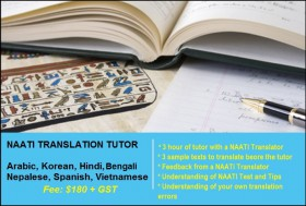 Prepare for the NAATI Translation Exam with a NAATI Preparation Tutorial in Sydney. Learn key exam skills and strategies to achieve successful results.