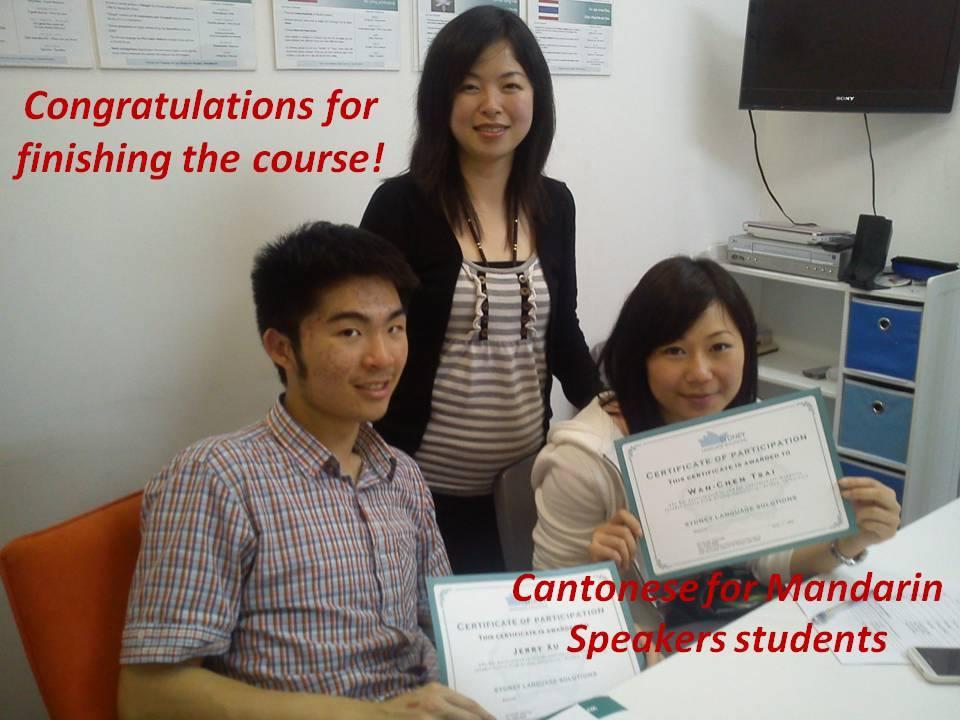 Cantonese Courses