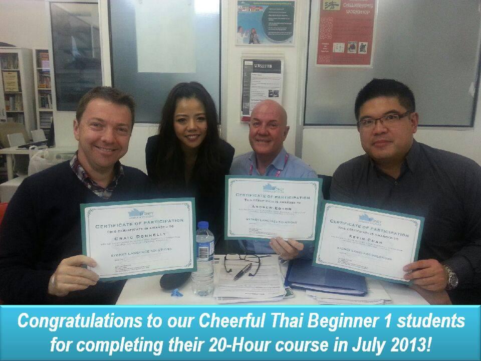 Thai Course