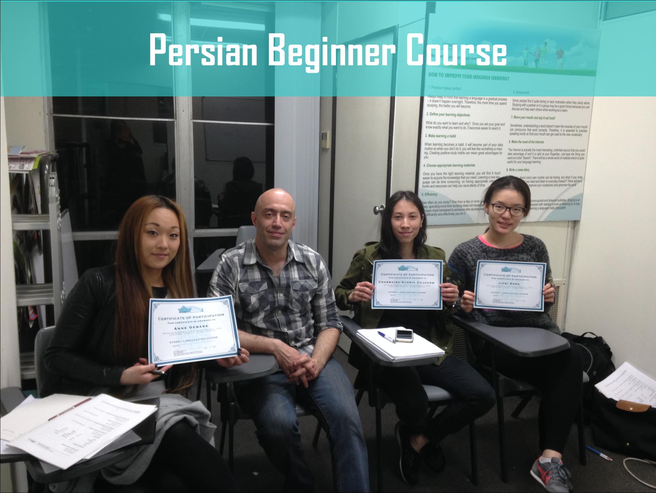 Persian Course