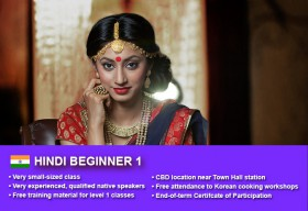 Hindi Beginner 1 Course in Sydney CBD with small classes! Learn basic conversational proficiency over the 10-week course with free materials.