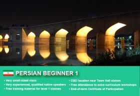 Affordable Persian Beginner 1 Course in Sydney CBD with small classes! Learn basic conversational proficiency over the 10-week course with free materials.