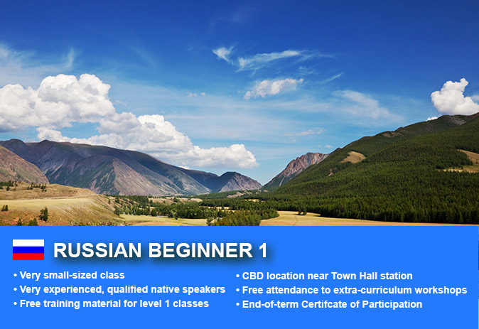 Russian conversational course if you