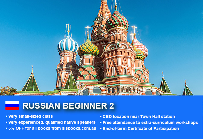russian language for beginners pdf