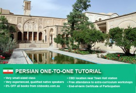 Improve your Persian language skills with tailored private tutorials in Sydney CBD. Flexible times are available to suit your needs.