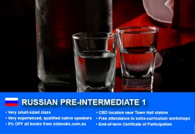 Russian Pre-Intermediate 1 Course in Sydney CBD with small classes! Improve your conversational proficiency over 10 weeks with free materials.
