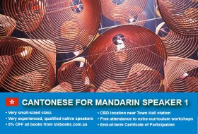 Cantonese for Mandarin Speakers Course in Sydney CBD with small classes! Advance your conversational proficiency over 10 weeks with free materials.