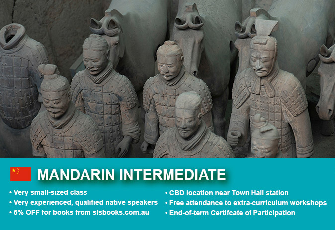 Affordable Mandarin Intermediate 1 Course in Sydney CBD with small classes! Learn higher level conversational skills over 10 weeks with free materials.