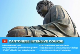 Intensive Cantonese Beginner 1 Course in Sydney with small classes and free materials! Quickly learn basic conversational proficiency over just four weeks.