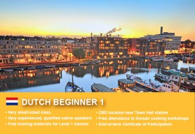 Affordable Dutch Beginner 1 Course in Sydney CBD with small classes! Learn basic conversational proficiency over the 10-week course with free materials.