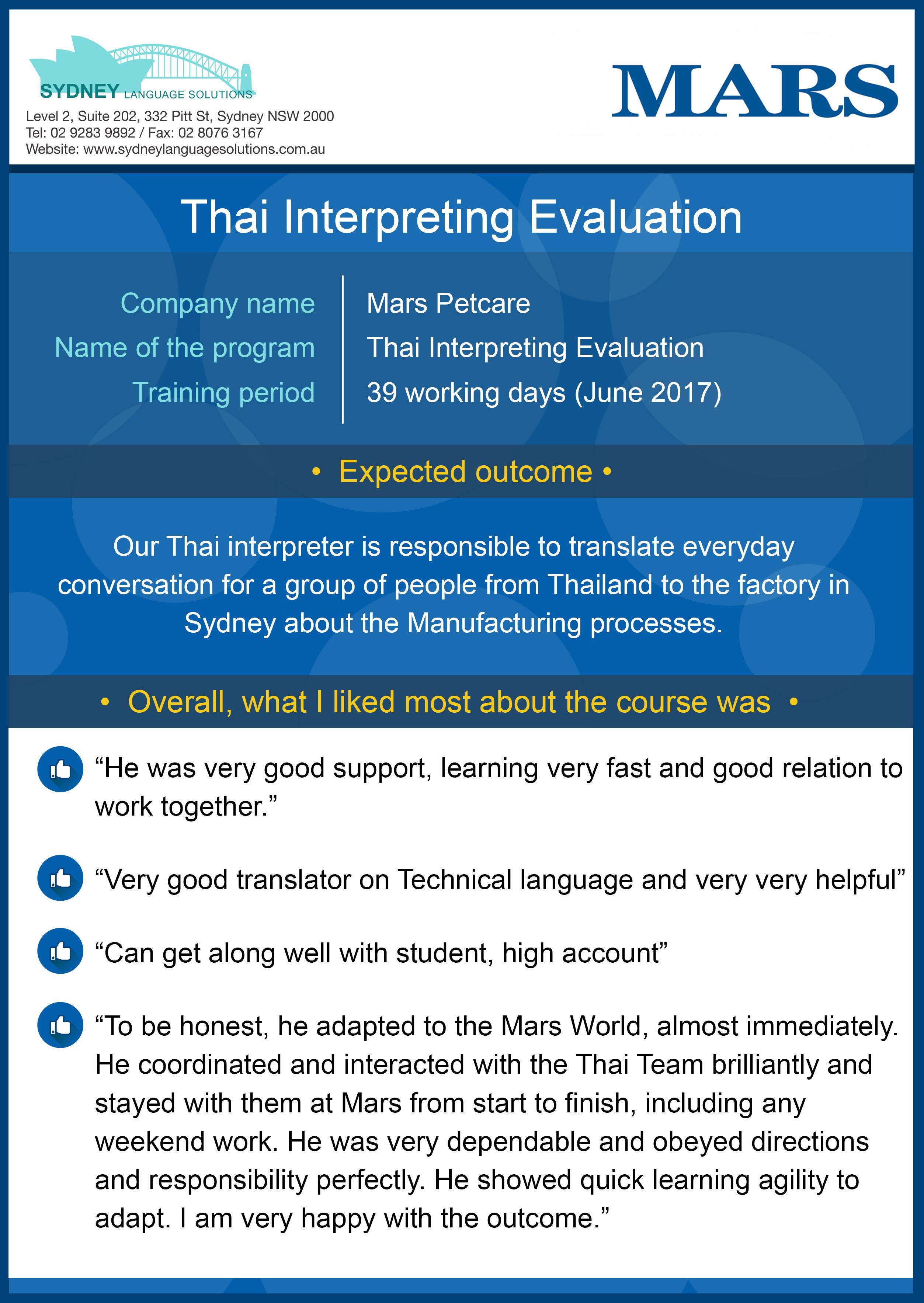 Language Training