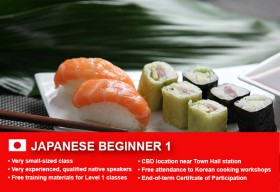 Affordable Japanese Beginner 1 Course in Sydney CBD with small classes! Learn basic conversational proficiency over the 10-week course with free materials.