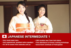 Affordable Japanese Intermediate 1 Course in Sydney CBD with small classes! Learn higher level conversational skills over 10 weeks with free materials.