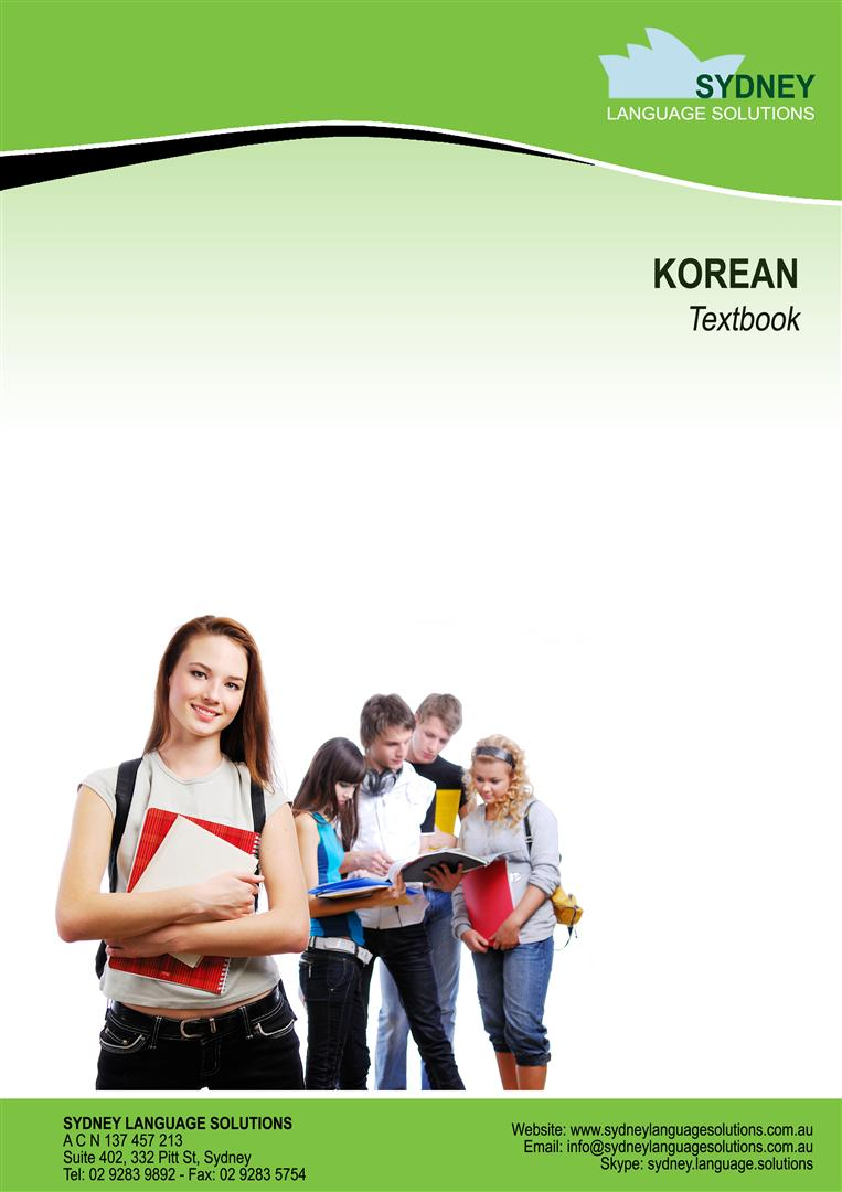 korean text book cover page large sydney language solutions