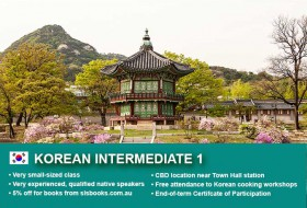 Affordable Korean Intermediate 1 Course in Sydney CBD with small classes! Learn higher level conversational skills over 10 weeks with free materials.
