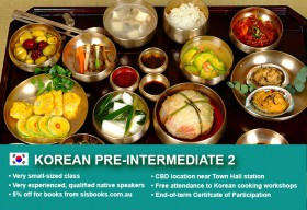 KoreanPre-Intermediate 1 Course in Sydney CBD with small classes! Advance your conversational proficiency over 10 weeks with free materials.