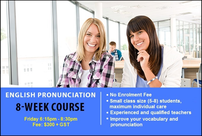 English Pronunication 8-Week Course