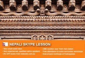 Improve your Nepali language skills with tutorials via Skype. Different lesson durations and flexible times are available to suit your learning needs.