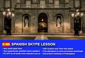 Improve your Spanish language skills with private tutorials via Skype. Different durations and flexible times are available to suit your learning needs.