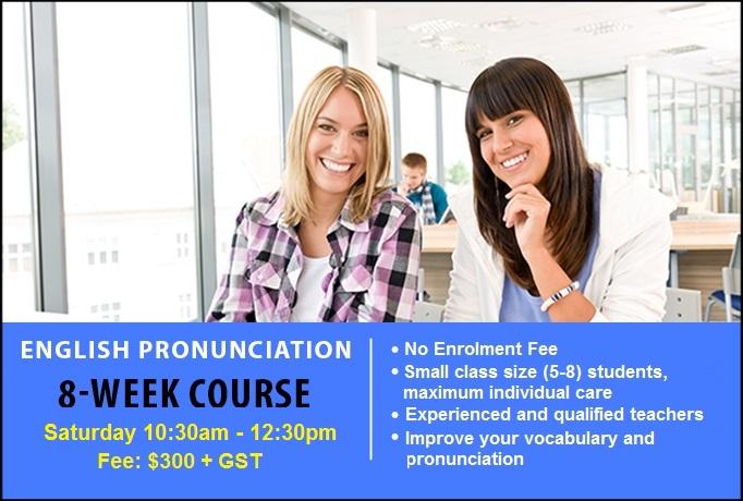 English-Pronunication-8-Week-Course