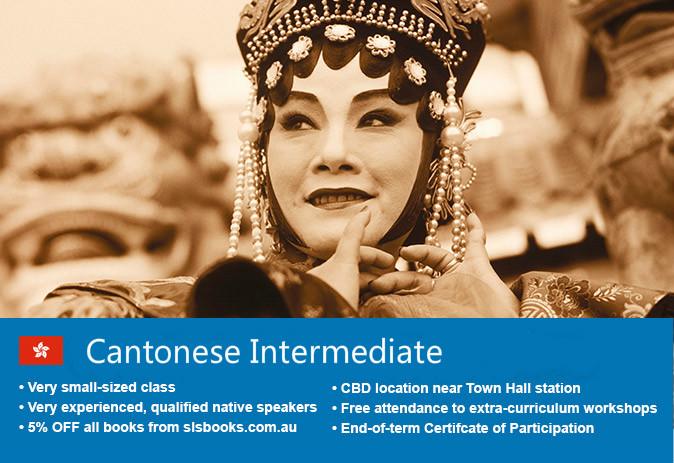8-Cantonese_inter